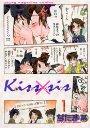 Kiss X sis(1)