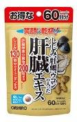 オリヒロ しじみ牡蠣 ウコンの入った肝臓エキス 120粒 []