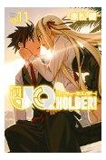 UQ HOLDER!(11) (週刊少年マガジンコミックス) []