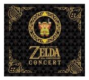 ゼルダの伝説 30周年記念コンサート【初回数量限定生産盤】【豪華BOX仕様(CD2枚組+DVD)】 [音楽]