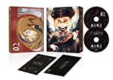 幼女戦記 2 [Blu-ray] [DVD]