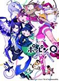 ポッピンQ Blu-ray *豪華版 [DVD]