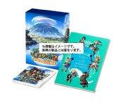 『世界樹と不思議のダンジョン2』世界樹の迷宮 10th Anniversary BOX 【限定版同梱物】特製BOX・キャラクターアート [ゲーム]