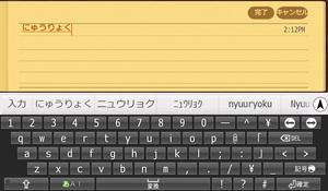 memo_004_small.jpg